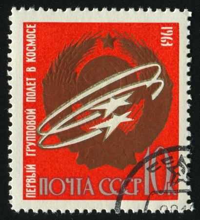 RUSSIA - CIRCA 1963: stamp printed by Russia, shows Rockets and arms, circa 1963. Stock Photo - 7307527