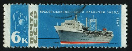 RUSSIA - CIRCA 1967: stamp printed by Russia, shows Trawler Fish Factory, circa 1967. photo