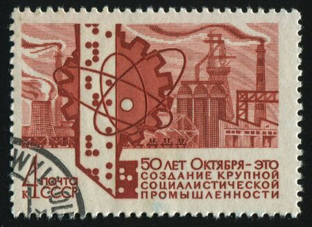 RUSSIA - CIRCA 1967: stamp printed by Russia, shows factory, circa 1967. photo