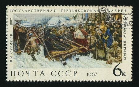 pauper: RUSSIA - CIRCA 1967: stamp printed by Russia, shows the Boyar Morozov Going into Exile by V. I. Surikov, circa 1967.