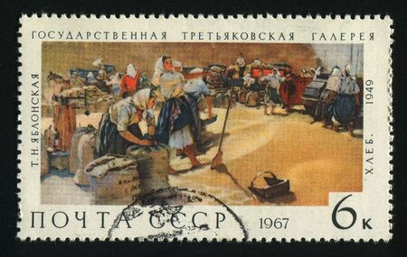 postoffice: RUSSIA - CIRCA 1967: stamp printed by Russia, shows Bread-makers, by T. M. Yablonskaya, circa 1967.