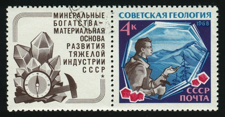 prospecting: RUSSIA - CIRCA 1968: stamp printed by Russia, shows Prospecting Geologist and Crystals, circa 1968.