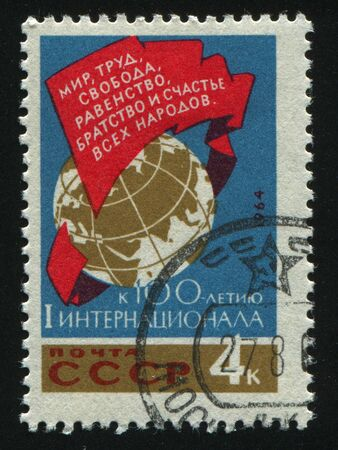 RUSSIA - CIRCA 1964: stamp printed by Russia, shows flag and globe, circa 1964.