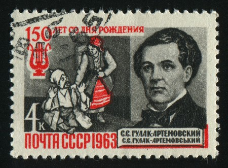cossacks: RUSSIA - CIRCA 1963: stamp printed by Russia, shows Gulak-Artemovsky and Scene from �Cossacks on the Danube�, circa 1963.