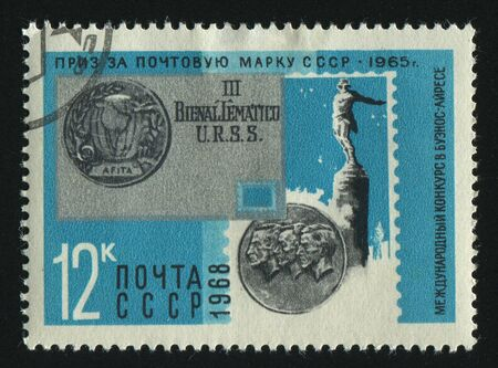 RUSSIA - CIRCA 1968: stamp printed by Russia, shows medal and prize-winning stamp Buenos Aires, circa 1968. photo
