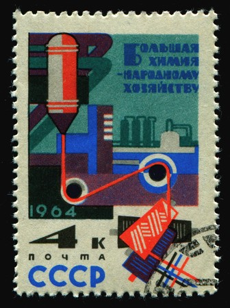 RUSSIA - CIRCA 1964: stamp printed by Russia, shows textile industry, circa 1964. photo