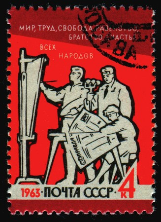 RUSSIA - CIRCA 1963: stamp printed by Russia, shows man, woman, painter, circa 1963. Stock Photo - 7303394