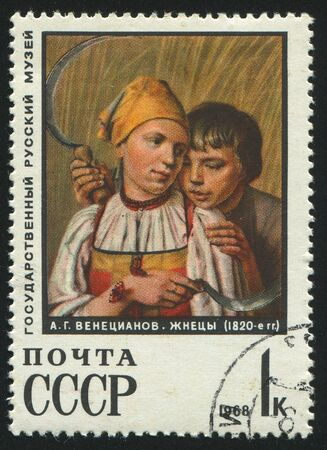 postoffice: RUSSIA - CIRCA 1968: stamp printed by Russia, shows painting The Reapers, by A. Venetzianov, circa 1968.
