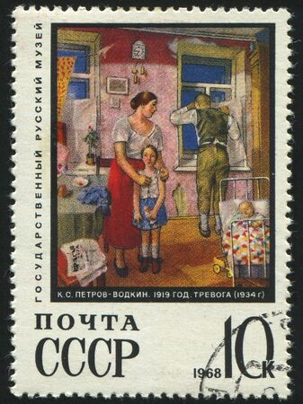 RUSSIA - CIRCA 1968: stamp printed by Russia, shows painting Alarm 1919 (family), by Petrov-Vodkin, circa 1968. photo