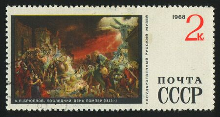 pompeii: RUSSIA - CIRCA 1968: stamp printed by Russia, shows The last day of Pompeii, by Bryullov,  circa 1968.