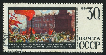 postoffice: RUSSIA - CIRCA 1968: stamp printed by Russia, shows Celebration on Uristsky Square 1920, by G. Koustodiev,  circa 1968.