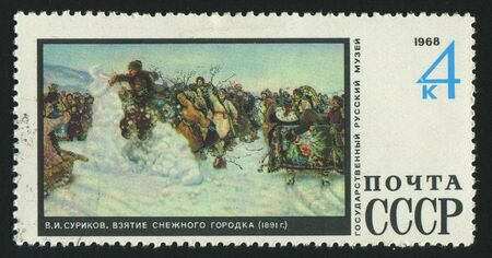 RUSSIA - CIRCA 1968: stamp printed by Russia, shows Capture of a town in winter, by Surikov,  circa 1968.