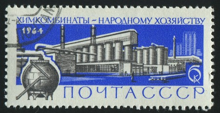 RUSSIA - CIRCA 1964: stamp printed by Russia, shows synthetics factory,  circa 1964. photo