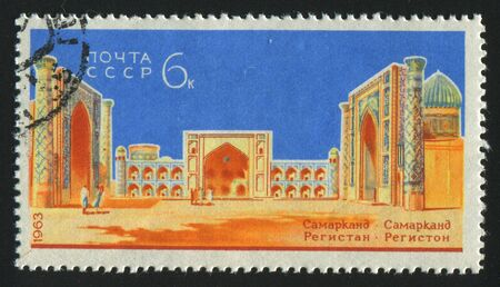 RUSSIA - CIRCA 1967: stamp printed by Russia, shows Architecture in Samarkand, circa 1967. photo