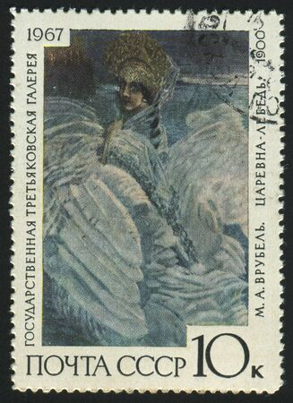 RUSSIA - CIRCA 1967: stamp printed by Russia, shows The Swan Maiden, by M. A. Vrubel,  circa 1967. photo