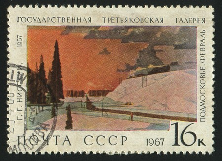 postoffice: RUSSIA - CIRCA 1967: stamp printed by Russia, shows Moscow Suburb in February by G. G. Nissky,  circa 1967.