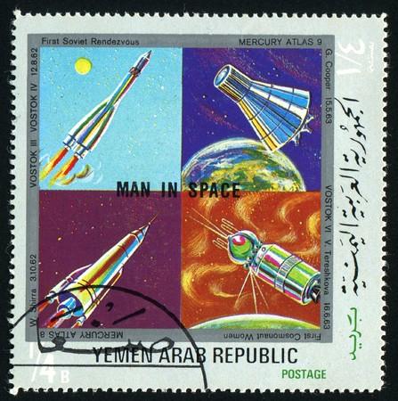 YEMEN  - CIRCA 1986: The person investigates space, circa 1986.