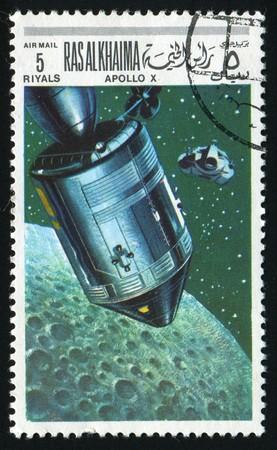 khaima: RAS AL KHAIMA - CIRCA 1976: The Apollo 11 mission landed the first humans on the Moon, circa 1976. Stock Photo