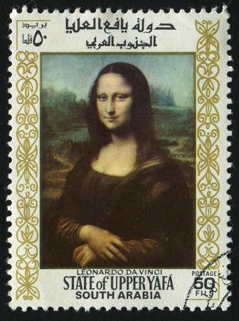 UPPER YAFA - CIRCA 1967:  Mona Lisa or La Gioconda. Louvre, Paris, France, circa 1967.