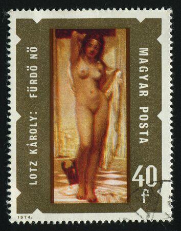 HUNGARY - CIRCA 1974:  Bathing Woman by Karoly Lotz, circa 1974.