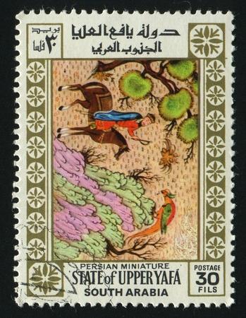 circa: UPPER YAFA - CIRCA 1967:  The Arabian ancient picture, circa 1967.