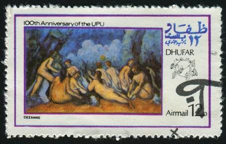 postoffice: DHUFAR - CIRCA 1972: women in wood, circa 1972.