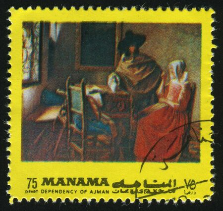 postoffice: MANAMA - CIRCA 1972: The man and the woman in a room, circa 1972.
