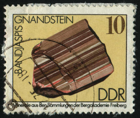 GERMANY- CIRCA 1974: stamp printed by Germany, shows Minerals from the collection of the Mining, circa 1974. photo