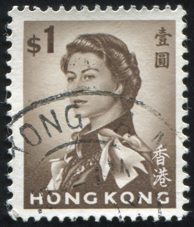 HONG KONG - CIRCA 1962: stamp printed by Hong Kong, shows Queen Elizabeth II, circa 1962