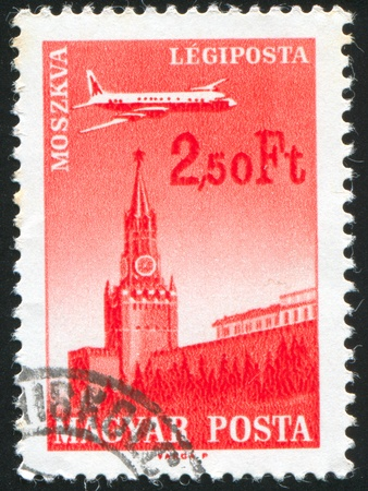 HUNGARY - CIRCA 1966: stamp printed by Hungary, shows Plane over Cities Served by Hungarian Airlines, circa 1966 photo