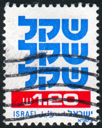 signifier: ISRAEL - CIRCA 1980: stamp printed by Israel, shows signs, circa 1980
