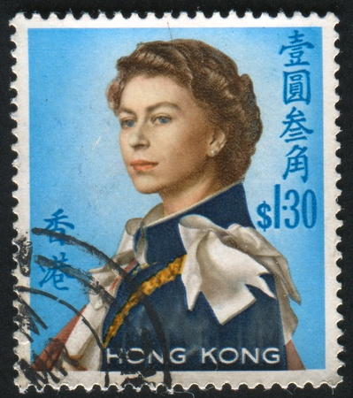 queen elizabeth: HONG KONG - CIRCA 1962: stamp printed by Hong Kong, shows Queen Elizabeth II, circa 1962