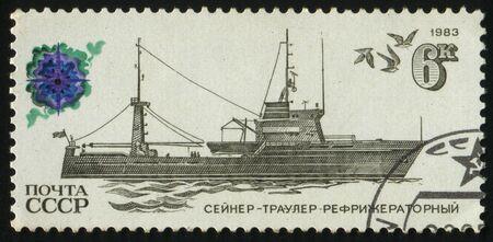 fishing fleet: RUSSIA - CIRCA 1983: stamp printed by Russia, shows Ships of the Soviet Fishing Fleet, circa 1983. Stock Photo