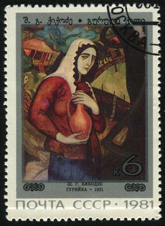 RUSSIA - CIRCA 1981: stamp printed by Russia, shows  Guriyka, by M.G. Kokodze, circa 1981. photo