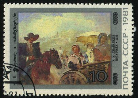 RUSSIA - CIRCA 1981: stamp printed by Russia, shows  Fellow Travelers, by Dzhaparidze, circa 1981. photo