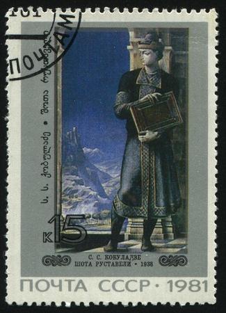 rustaveli: RUSSIA - CIRCA 1981: stamp printed by Russia, shows  Shota Rustaveli, by Kobuladze, circa 1981.