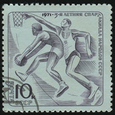 RUSSIA - CIRCA 1971: stamp printed by Russia, shows basketball, circa 1971. photo
