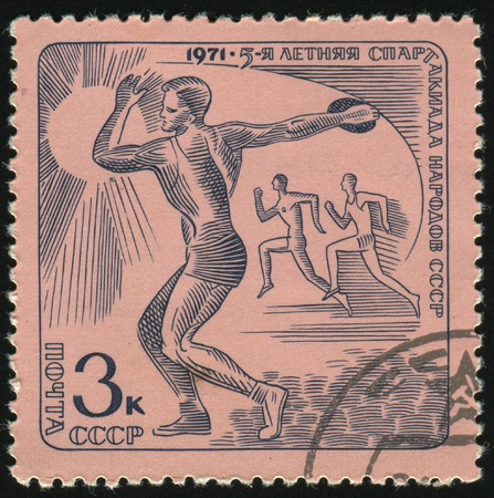 RUSSIA - CIRCA 1971: stamp printed by Russia, shows Discus, circa 1971. photo
