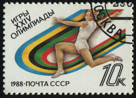 RUSSIA - CIRCA 1988: stamp printed by Russia, shows 1988 Summer Olympics, Seoul, Long jump, circa 1988.