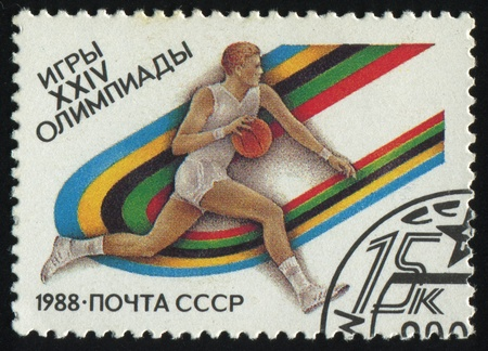 RUSSIA - CIRCA 1988: stamp printed by Russia, shows 1988 Summer Olympics, Seoul, basketball, circa 1988.