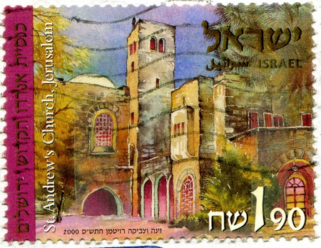 ISRAEL - CIRCA 2000: stamp printed by Israel, shows castle, circa 2000 photo