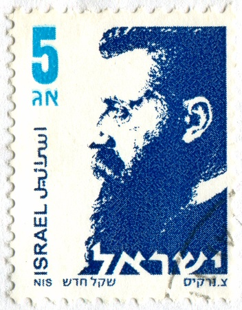 theodor: ISRAEL - CIRCA 1966: stamp printed by Israel, shows Theodor Herzl, circa 1966 Editorial