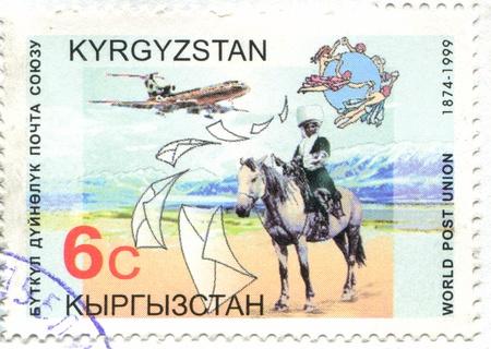 KYRGYZSTAN - CIRCA 1999: stamp printed by Kyrgyzstan, shows Lemur, circa 1999. photo