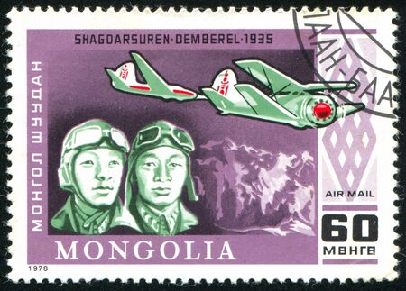 MONGOLIA - CIRCA 1978: stamp printed by Mongolia, shows Mongolian pilots Shagdarsuren and Demberel, circa 1978.
