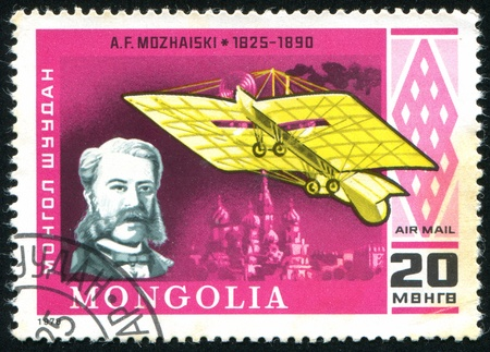 MONGOLIA - CIRCA 1978: stamp printed by Mongolia, shows Mozhaiski and his Plane, circa 1978.