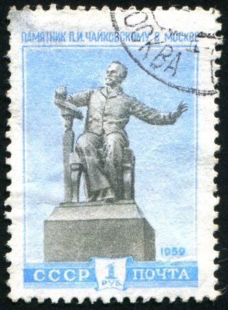 melodist: RUSSIA - CIRCA 1959: stamp printed by Russia, shows Tchaikovsky, Moscow, circa 1959.