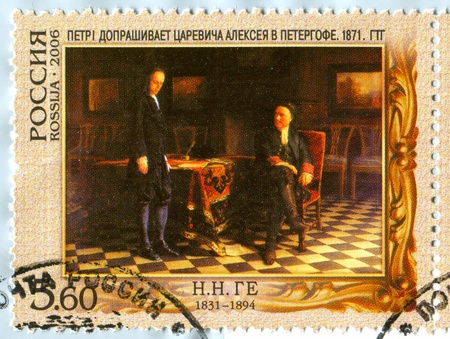 interrogating: RUSSIA - CIRCA 2006: stamp printed by Russia, shows Peter I Interrogating Tsarevich Aleksei, by N. N. Ge, circa 2006.