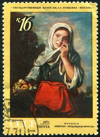 murillo: RUSSIA - CIRCA 1971: stamp printed by Russia, shows Sad Woman, Watteau, by Murillo, circa 1971. Editorial