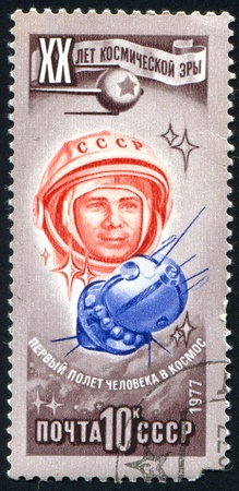 RUSSIA - CIRCA 1977: stamp printed by Russia, shows Yuri A. Gagarin, circa 1977.