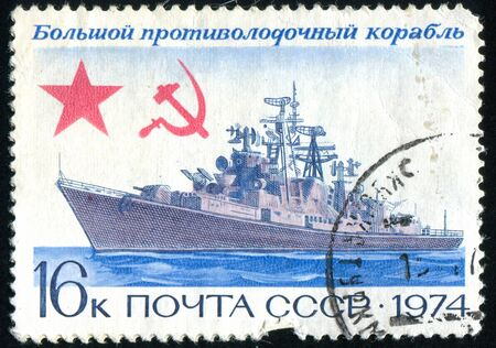 RUSSIA - CIRCA 1974: stamp printed by Russia, shows warship, circa 1974. photo